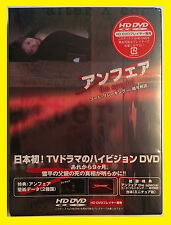 @@@ Unfair: Code Breaking (2006) HDDVD HD-DVD