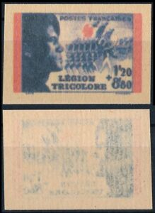 FRANCE 1941, VICHY WW2, LEGION SOLDIERS TRICOLOR, IMPERFORATED UM/MH STAMP. #Z25