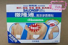24x Hisamitsu Salonsip Pain Relief Patch Gel 24 Patches backache 撒隆適 - Salonpas