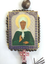 ORTHODOX CHURCH ICON WOODEN BANNER FOR CAR MIRROR - St Nicholas & St Matrona