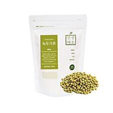 (Natural 100%) Pure Mung Bean Powder Fresh Raw Vegan High Protein Fiber 300g