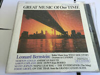 Funk & Wagnalls GREAT MUSIC of OUR TIME LEONARD BERNSTEIN LP Vinyl FW 402 1976