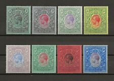 Kenya, Uganda & Tanganyika  1912-21 SG 53/60 MINT Cat £1500