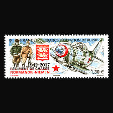 France 2017 - Normandie-Niemen Regiment Joint Issue with Russia Aviation - MNH