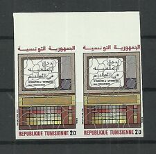 1986 - Tunisia- Imperforated pair- Introducing Computer Science in Teaching