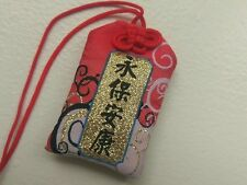 Good Luck Charm for Health and Safety - Japanese Shinto Omamori - Red