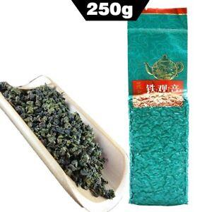2021 Anxi Tie Guan Yin Maoxie Green Tea, Chinese Oolong TieGuanYin 250g