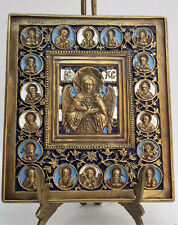 Russian orthodox bronze icon The Savior of the Blessed Silence. Enameled!