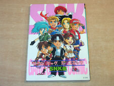Graphic Novel - SNK Game Gag 1P Comic - Manga Comic