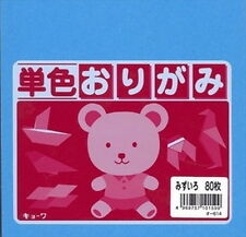"80s Japanese Origami Folding Paper 6"" Light Blue #1599 S-1732"