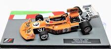 FORMULA 1 UNO F1 SCALA 1/43 MODELLINO AUTO MARCH 751 CAR MODEL DIECAST IXO PRIX