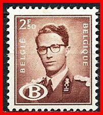 BELGIUM 1958 KING BAUDOUIN (key VALUE) RAILROAD OFFICIAL SC#O59 MLH CV$32.50  D1