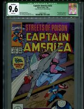 CAPTAIN AMERICA 373 CGC 9.6 W PGS V. 1! SIGNED BY RON LIM! 1ST LEON HOSKINS!!!!!
