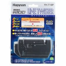 Hapison line Twister YH-716P japan Japan with Tracking