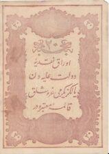 Turkey 1877 20 Kurush