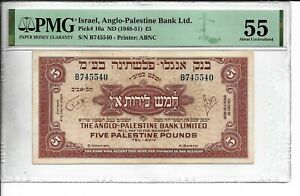 Israel p-16, AUNC, 5 Pounds, 1948, PMG Graded 55 , The Anglo Palestine Bank