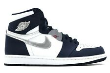 Air Jordan 1 Retro High Midnight Navy (2020) - DC1788-100 (SHIPPING NOW)