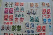 Uzbekistan Scott Catalogue 15/29 + 150 US$ 5 sets in block 4 and single 95 stamp