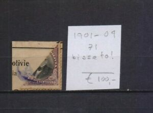 ! Bolivia 1901-1904. Bisect Stamp. YT#71. €100.00!