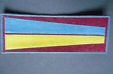 Patch- Ukraine Ukrainian Army Flag Beret Patch (New*,8.2x3 cm)