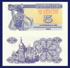 Ukraine P83a 5 Karbovants, Lybid (Sister of Viking) / St. Sophia cathedral  UNC