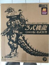 Mecha-Godzilla PX Previews Exclusive Garage Toy 12in New