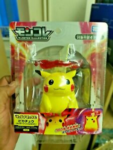 Pikachu Moncolle (Gigantamax Form) ~ Pokemon Figure