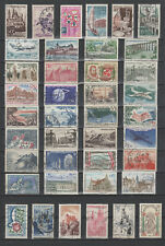 FRANCE timbres oblitérés   (7)