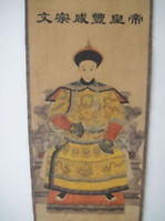 Collectable Chinese Qing Dynasty painting scroll emperor Xianfeng vintage antiqu