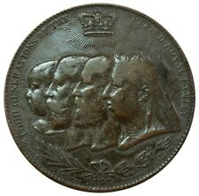 1897 GREAT BRITAIN QUEEN VICTORIA DIAMOND JUBILEE FOUR GENERATIONS MEDAL