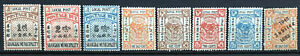 CHINA OLD STAMPS COLLECTION LOT SHANGHAI LOCAL POST POSTAGE DUE !!