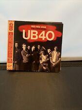 UB40 - RED RED WINE THE ESSENTIAL 3CD Digipak (September 23rd 2016)