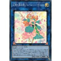 Yu-Gi-Oh Japanese LVP3-JP066 Bloom Harmonist the Melodious Virtuoso Super Rare
