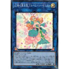 vf//super rare led6-fr045 ♦ yu-gi-oh ♦ magician sky potartiste