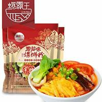 【Pack of 3】LBW Instant Spicy Rice Noodle(Tomato)306g*3  广西柳州螺霸王番茄味味螺狮粉306gx3袋