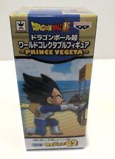 Banpresto WCF Dragon Ball Super Prince Vegeta  #2