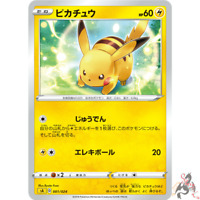 Pokemon Card Japanese - Pikachu 001/024 sA - MINT Sword & Shield