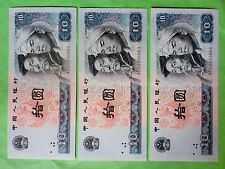 China 1980 10 Yuan 3pcs Running Number (UNC) AE 20250882 - 4