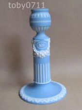 Wedgwood Porcelain & China c.1840-c.1900 Date Range Jasperware