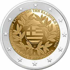 2 EURO GRECIA 2021 - 200° ANNIVERSARIO DELLA GUERRA DELL'INDIPENDENZA - FDC UNC