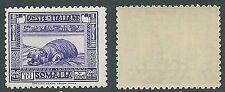 1932 SOMALIA PITTORICA 10 LIRE D. 12 MNH ** - K169-6