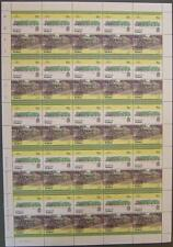 1934 LMS KOLHAPUR Jubilee Class 5XP Train 50-Stamp Sheet (Leaders of the World)