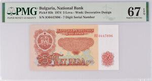 Bulgaria 5 Leva 1974 P 95 b Superb GEM UNC PMG 67 EPQ