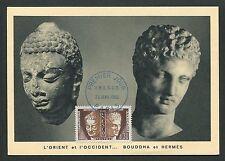FRANCE MK 1965 UNESCO BUDDHA HERMES MAXIMUMKARTE CARTE MAXIMUM CARD MC CM d5811