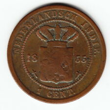 NETHERLANDS EAST INDIES 1 cent 1855 KM307.1 LEGEND ABOVE DATE - EXTREMELY RARE !
