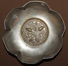 Vintage ornate flower metal bowl