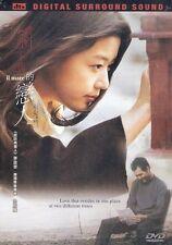 Il mare DVD Jeon Ji Hyun The Lake House Korean Ver. NEW English Sub