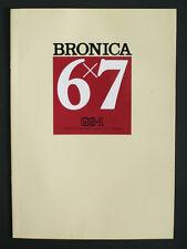 BRONICA GS1 6X7 BROCHURE