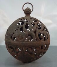 """New listing Vtg Ornate 9"""" Round Cast Iron Footed Lantern 8 Lb Candle Holder Ball Orb Garden"""