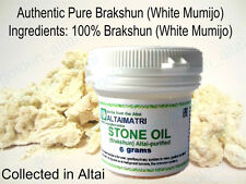 Altaic Authentic Pure Brakshun (White Mumijo)100%  6 g Siberia/Altai / Certified